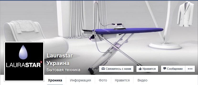 Laurastar на Facebook